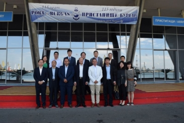 Visit to Bulgaria of a Delegation from the Pilot Chinese (Shanghai) Free Trade Area